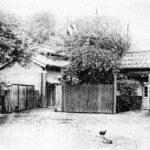 【台湾古地名由来】新北市金山-为什么叫金包里?、万里-与西班牙人有关系?、石门-与海蚀洞有关?,来看看台湾的歷史旅记吧!!