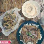 新竹一日游4大景点走透透 再逛东门市场品尝隐藏美食