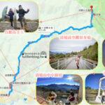 清境9景点一日游!壮丽山景、异国城堡、天空步道全攻略