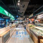 【台中】年轻人也爱的超潮菜市场!不只有冷气吹、装潢文青舒适