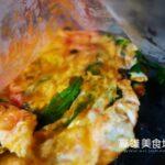 【高雄】凤山人认证的铜板下午茶!施家葱肉饼只要25元