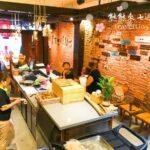 【台南】百年袖珍街重建日式建筑「鼓茶楼」看戏品茶